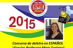 """North Carolina celebra """"Primer Concurso de deletreo en Español"""""""
