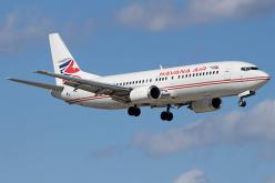 Havana Air lanza servicio automatizado de reserva directa a Cuba para viajeros americanos