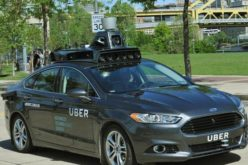 Uber comenzó a usar los carros autónomos de la Ford