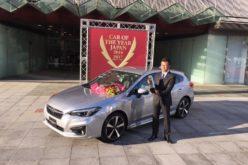 """El Subaru Impreza gana el premio del """"Auto del Año"""" del 2017 en Japón"""