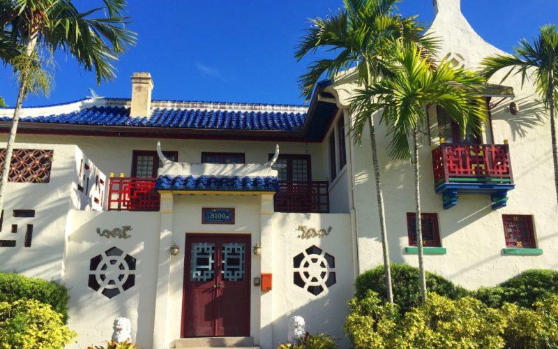 Coral Gables: sus siete fascinantes villas