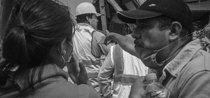 EE.UU. envía ayuda a México para atender efectos del sismo