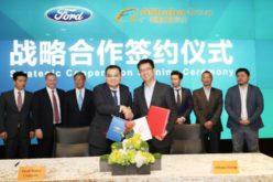 Ford se asocia con el gigante chino Alibaba